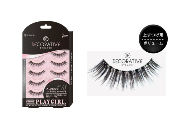 Sho-bi Decorative Eyelash Play Girl 18 - oo35mm