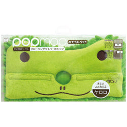 Pop Mop Wiper Frog - oo35mm