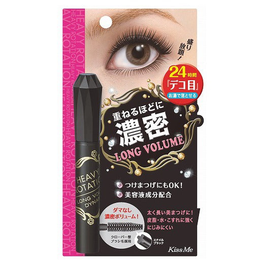 Kiss Me Heavy Rotation Long Volume Dynamic Mascara - oo35mm