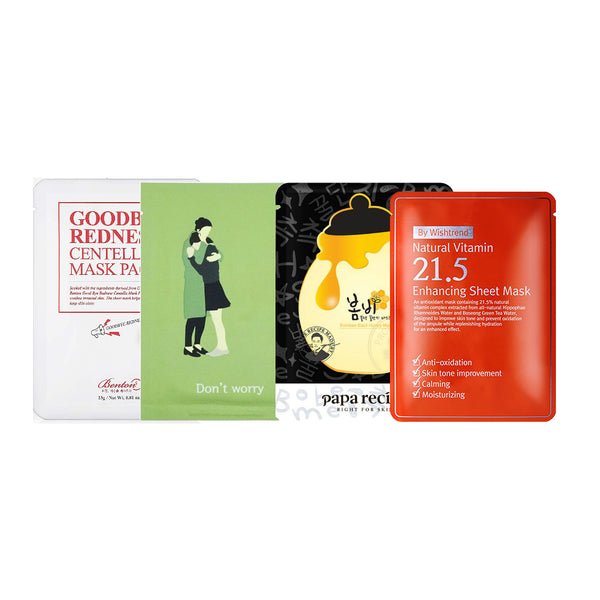 Emily's Favorite Sheet Masks - oo35mm