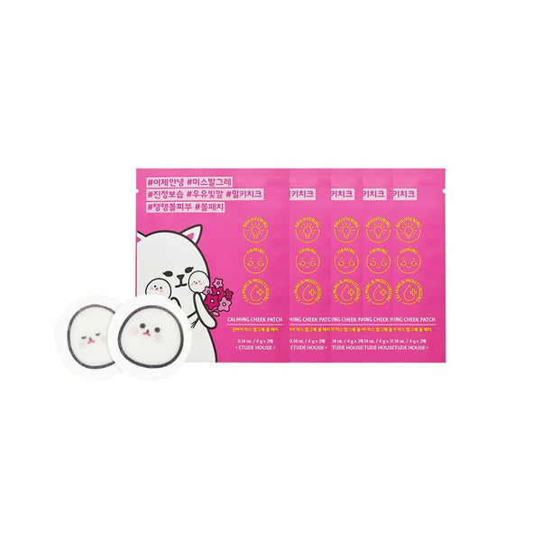 Etude House Calming Cheek Patch 5 Pack - oo35mm