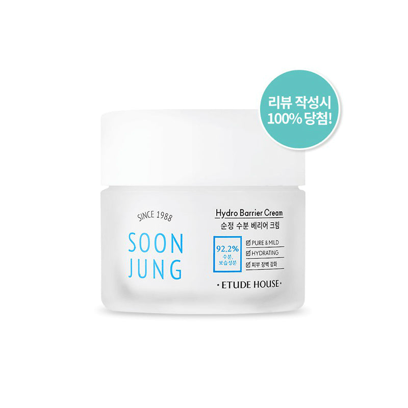 Etude House Soon Jung Hydro Barrier Cream - oo35mm