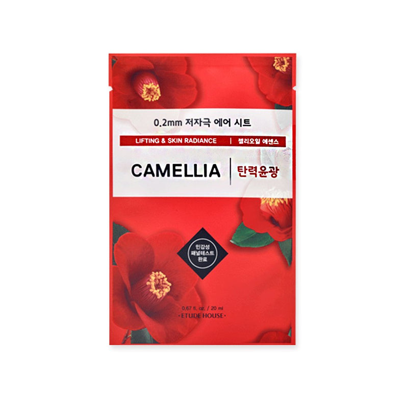 Etude House  0.2 Therapy Air Mask Camellia