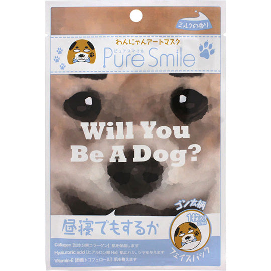 Pure Smile Art Mask Dog - oo35mm