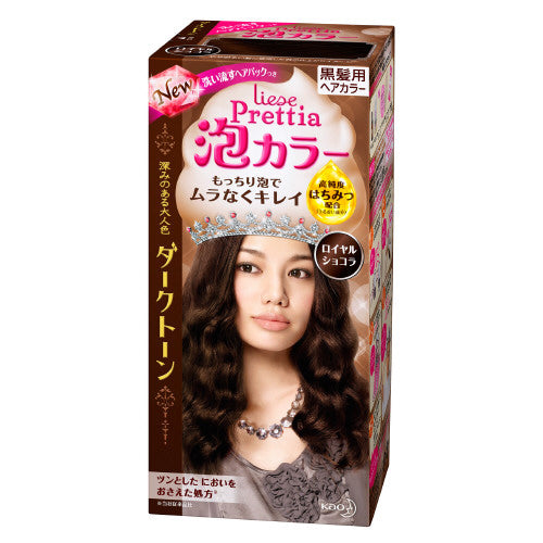 Prettia Bubble Hair Color Royal Chocolat