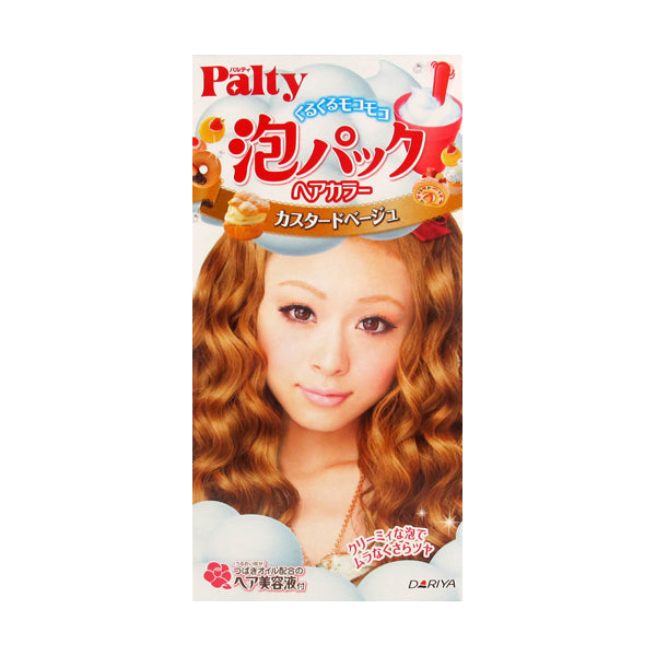 Palty Bubble Pack Hair Color Custard Beige
