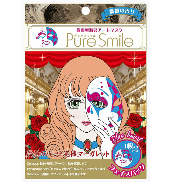 Pure Smile Art Mask Masquerade 02