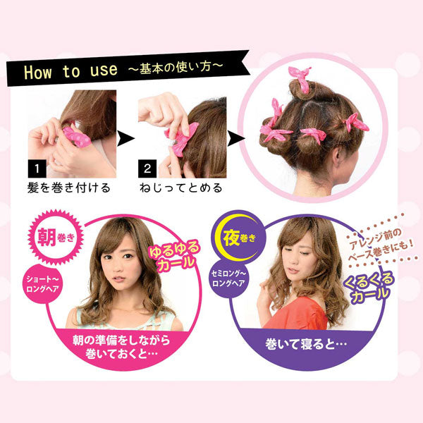 Lucky Trendy Cloth Hair Curler - oo35mm