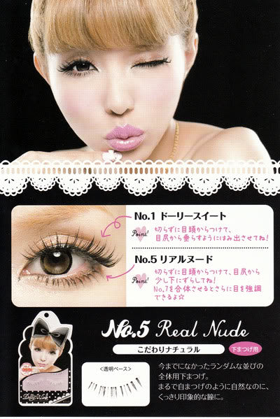 Koji Dolly Wink Eyelash NO.5 Real Nude - oo35mm
