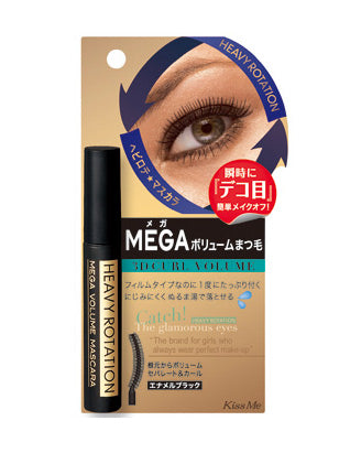 Kiss Me Heavy Rotation Mega Volume Mascara - oo35mm