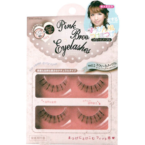 Fits Love Switch Pink Brown Eyelash 02 - oo35mm