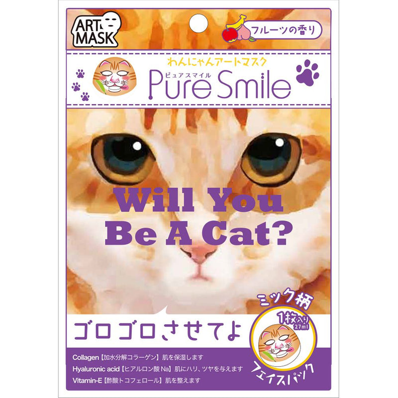Pure Smile Art Mask Cat 03