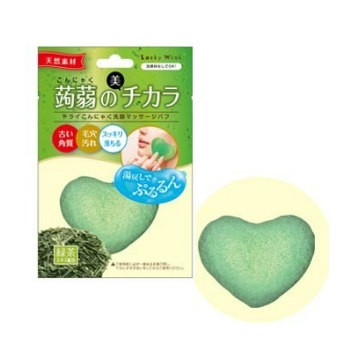 be Creation Dry Green Tea Konjac Face Massage Puff - oo35mm