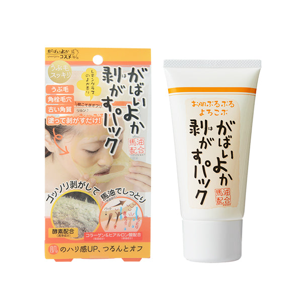 Gabaiyoka Peel-Off Pack