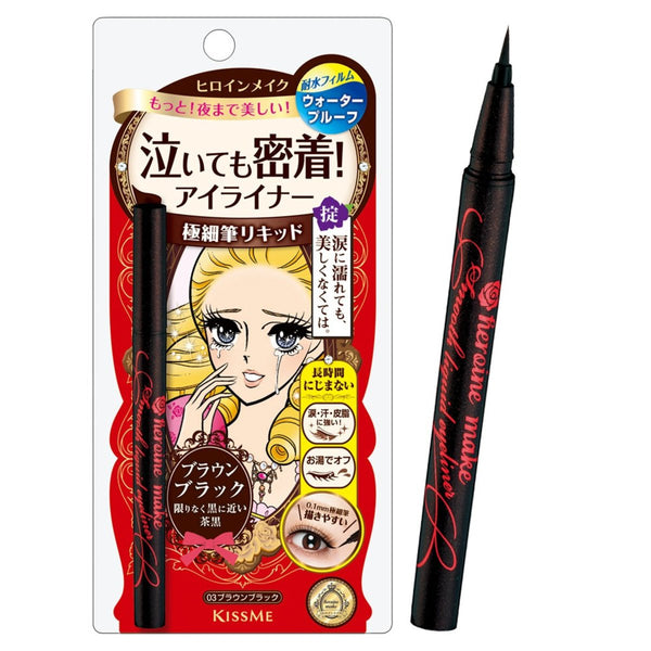 Kiss Me Heroine Make Smooth Liquid Eye Liner - Brown Black - oo35mm
