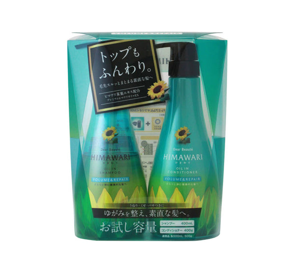 Kracie Himawari Volume & Repair Shampoo & Conditioner - oo35mm
