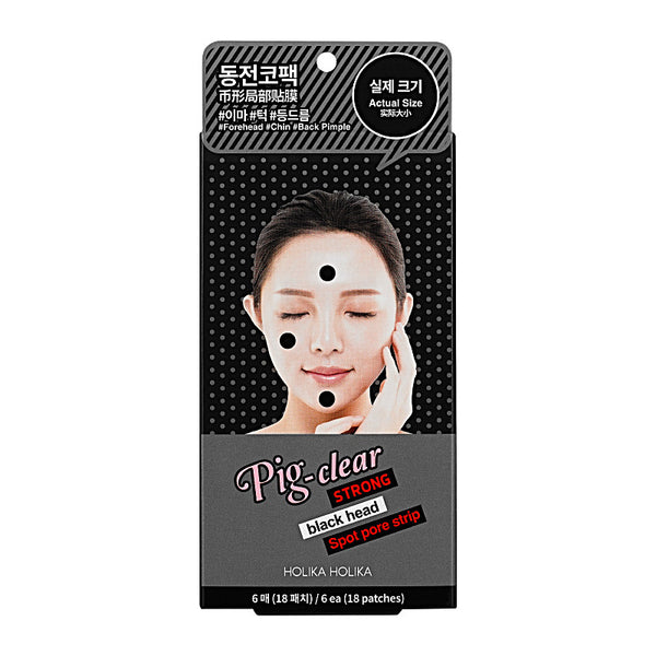 Holika Holika Pig-Clear Strong Black Head Spot Pore Strip - oo35mm