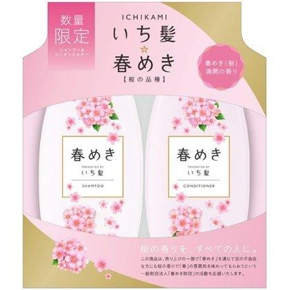Kracie Ichikami Harumeki Shampoo and Conditioner Set - oo35mm