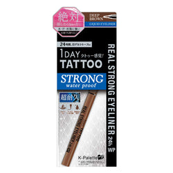 K-Palette Real Strong Eyeliner 24h WP Brown Black - oo35mm