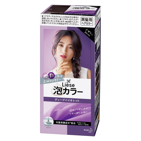 Prettia Bubble Hair Color Deep Violet