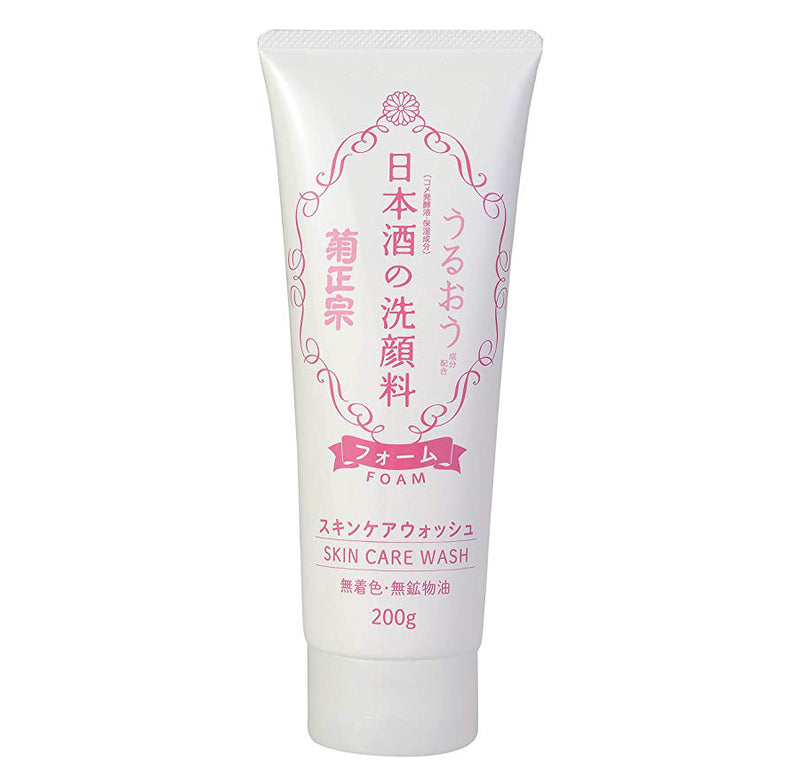 Kikumasamune Japanese Sake Skin Care Wash