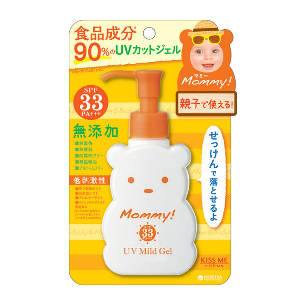 Isehan Co. Mommy! UV Mild Gel - oo35mm