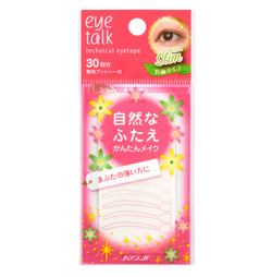 Koji Eye Talk Double Eyelid Technical Eye Tape - Slim