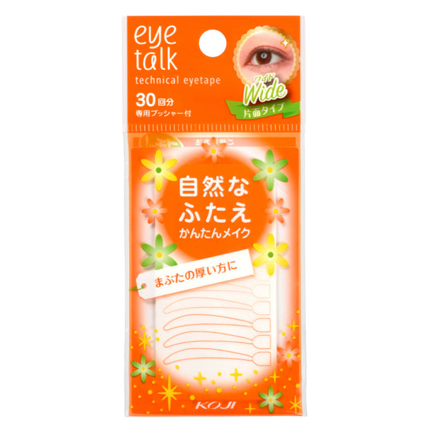 Koji Eye Talk Double Eyelid Technical Eye Tape - Wide