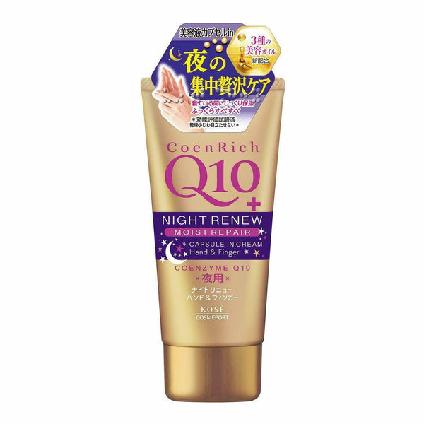 Kose CoenRich Q10 Night ReMoist Repair Hand Cream - oo35mm