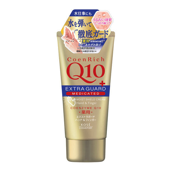Kose Cosmeport CoenRich Medicated Extra Guard Hand Cream