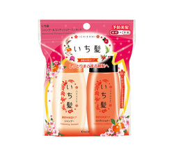 Kracie Ichikami Moist Shampoo & Conditioner Mini Set - oo35mm