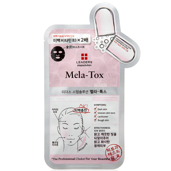 Leaders Stepstolution Mela-Tox Skin Clinic Mask
