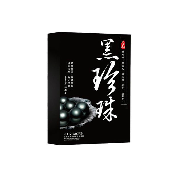 Lovemore Oriental Black Pearl Mask - oo35mm
