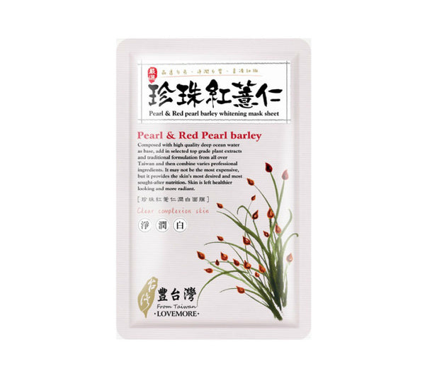 Lovemore Pearl & Red Pearl Barley Clear Complexion Mask - oo35mm