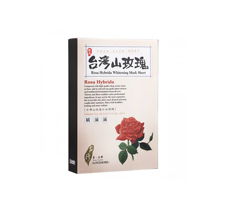 Lovemore Rosa Hybrida Whitening Mask - oo35mm