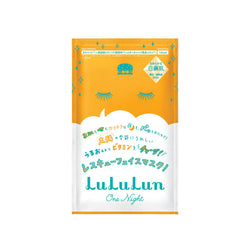 Lululun One Night Rescue Mask Vitamin