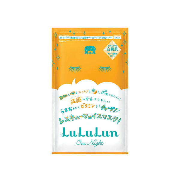 Lululun One Night Rescue Mask Vitamin - oo35mm