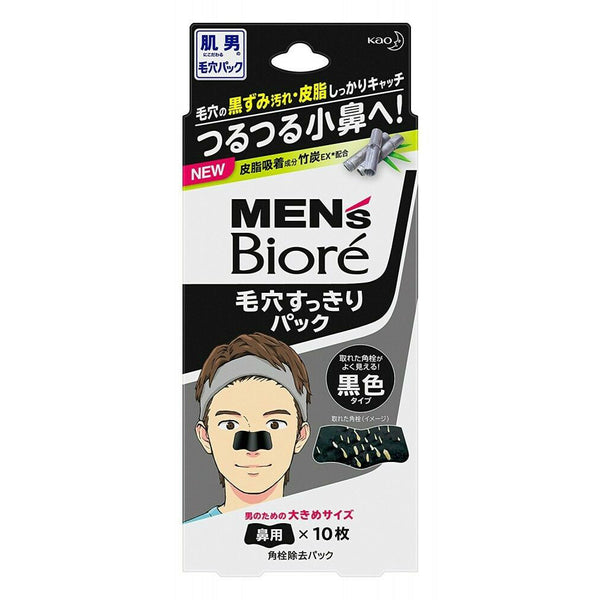 Kao Biore Pore Cleaning Pack Black - oo35mm