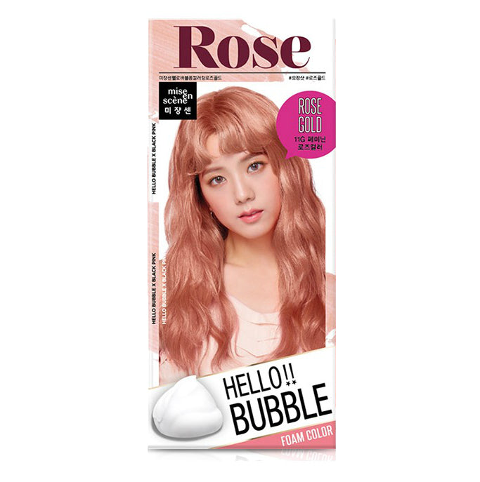 Mise En Scene Hello Bubble Hair Dye Rose Gold - oo35mm