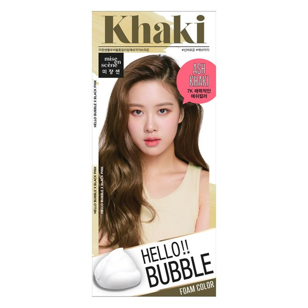 Mise En Scene Hello Bubble Hair Dye Ash Khaki Brown - oo35mm
