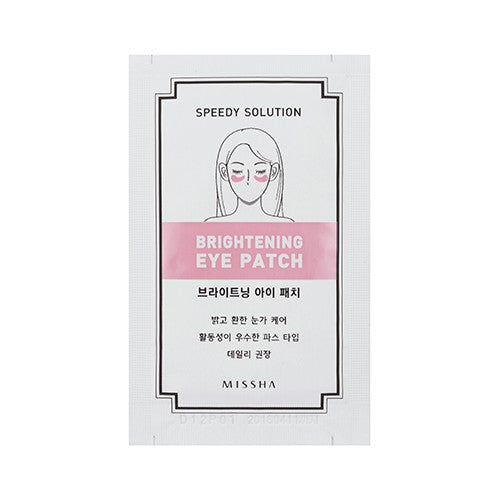 Missha Speedy Solution Brightening Eye Patch - oo35mm