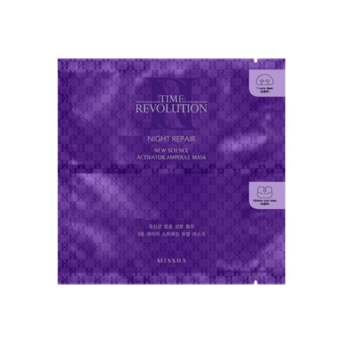 Missha Time Revolution Night Repair New Science Activator Ampoule Mask - oo35mm
