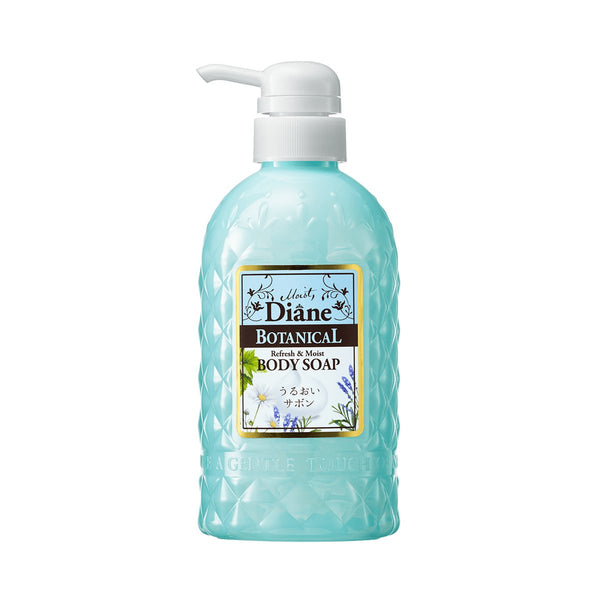 Moist Diane Botanical Body Soap - oo35mm
