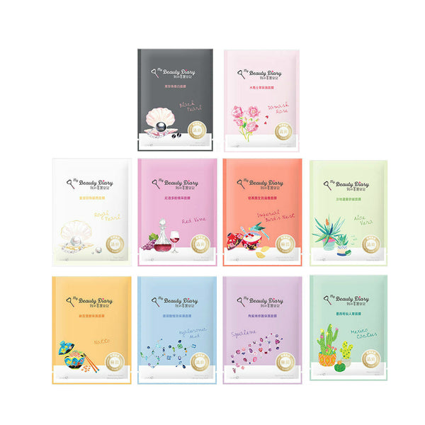 My Beauty Diary Variety Mask 7pk - oo35mm