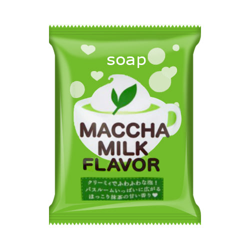 Pelican Matcha Flavor Body Soap - oo35mm