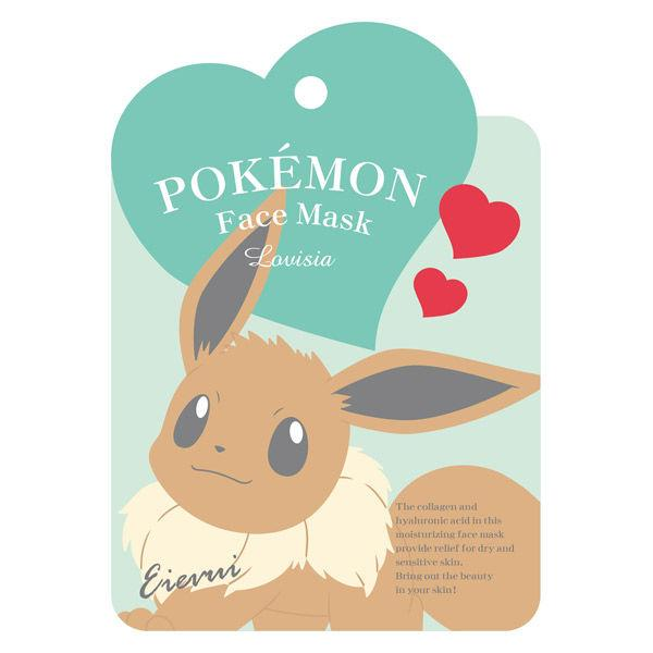 Lovisia Eevee Pokemon Sheet Mask - oo35mm