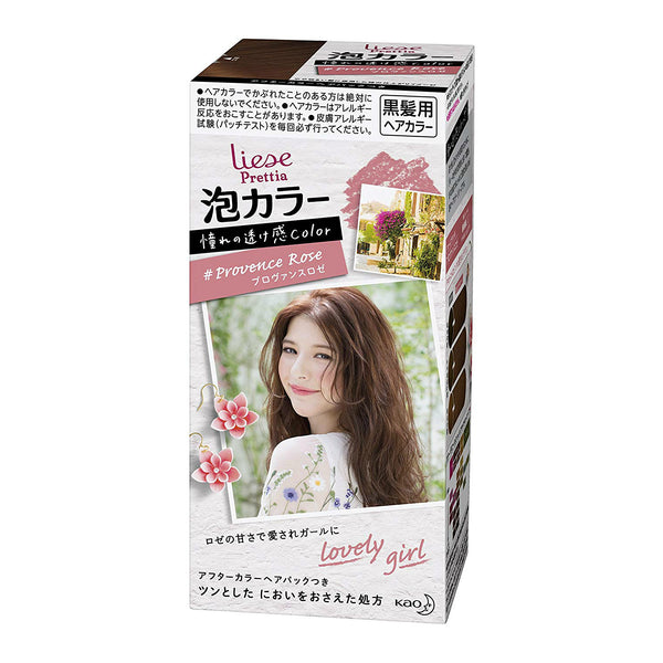 Kao Prettia Bubble Hair Color Provence Rose - oo35mm