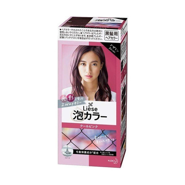 Prettia Bubble Hair Color Cool Pink