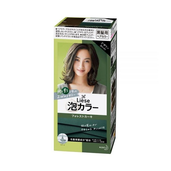 Prettia Bubble Hair Color Forest Khaki
