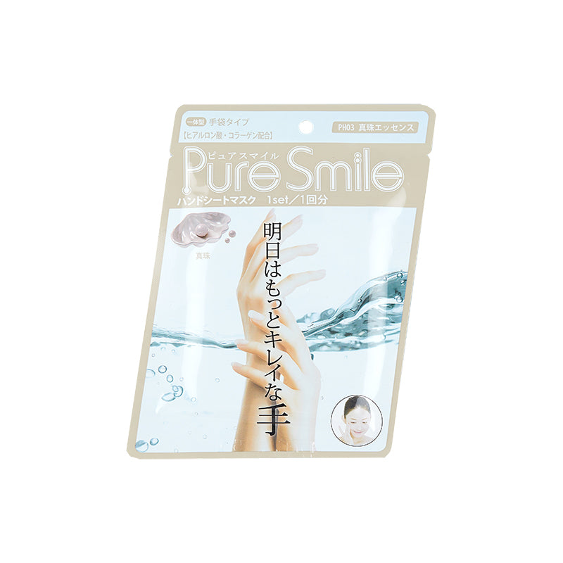Pure Smile Pearl Hand Mask - oo35mm